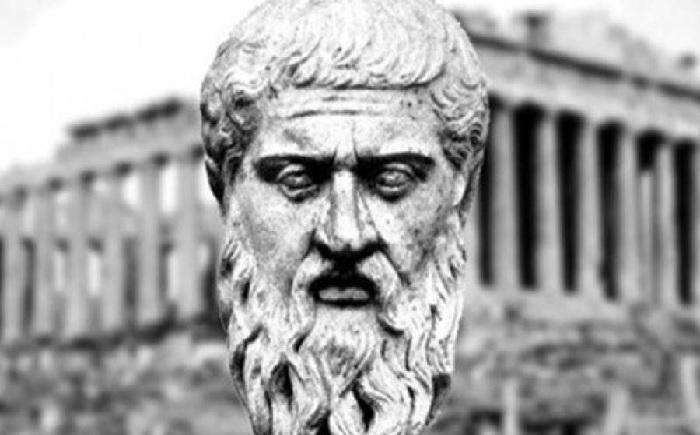 Φιλοσοφία καί πρόσωπο (Πλάτων καί πρόσωπο) – Cognosco Team