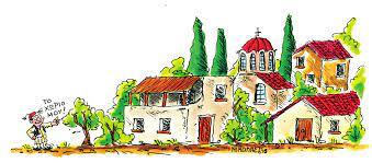 Οι ελληνικές Κοινότητες στην Τουρκοκρατία
